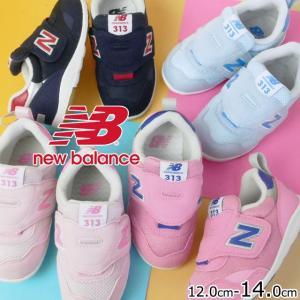 ニューバランス new balance スニーカー 男の子 女の子 子供靴 ベビー キッズ チャイルド IT313F ベルクロ ローカット ファーストシューズ キッズシューズ|smw