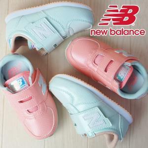 ニューバランス new balance スニーカー 女の子 子供靴 キッズ ベビー IV220 ベルクロ ローカット ファーストシューズ ベビーシューズ キッズシューズ|smw