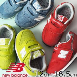 ニューバランス new balance スニーカー 男の子 女の子 子供靴 ベビー キッズ IV996 ベルクロ ファーストシューズ ベビーシューズ レッド ブルー グリーン|smw