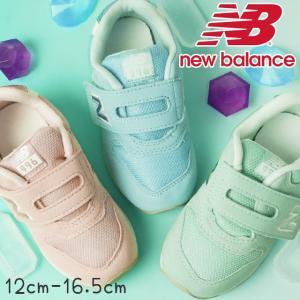 ニューバランス new balance スニーカー 男の子 女の子 子供靴 ベビー キッズ IZ996 ベルクロ ローカット ファーストシューズ キッズシューズ 運動靴|smw