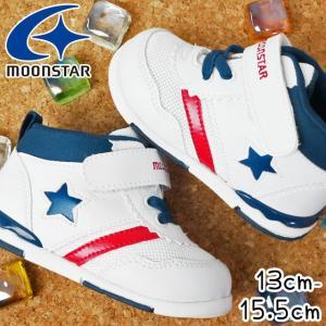 ムーンスター MoonStar スニーカー 男の子 女の子 子供靴 ベビー キッズ MS B95 ベルクロ ファーストシューズ ベビーシューズ キッズシューズ トリコ|smw
