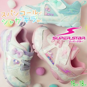 スーパースター SUPERSTAR スニーカー 女の子 子供靴 キッズ チャイルド バネのチカラ。 ...
