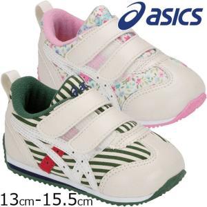 アシックス asics アイダホ BABY CT 4 スニーカー 男の子 女の子 子供靴 キッズ チャイルド TUB167 ファーストシューズ キッズシューズ ベビー靴 ベルクロ|smw