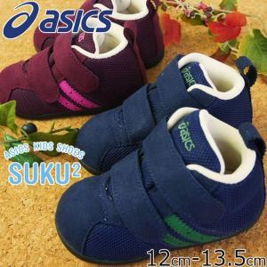 アシックス asics コンフィ FIRST MS FW スニーカー 男の子 女の子 子供靴 ベビー キッズ TUF125 ミッドカット ベルクロ ファーストシューズ ベビーシューズ|smw