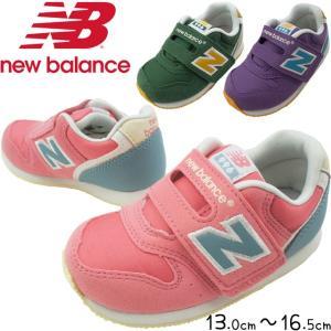 ニューバランス new balance 男の子 女の子 子供靴 ベビー キッズ チャイルド スニーカー FS996 カーネーションピンク パープル コバートグリーン ベルクロ|smw