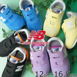 ニューバランス new balance スニーカー 男の子 女の子 子供靴 ベビー キッズ IV220 ベルクロ ローカット ファーストシューズ ベビーシューズ|smw
