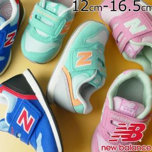 ニューバランス new balance スニーカー 男の子 女の子 子供靴 ベビー キッズ IV996 ベルクロ ローカット ファーストシューズ ベビーシューズ|smw