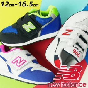 ニューバランス new balance スニーカー 男の子 女の子 子供靴 ベビー キッズ IZ996 ベルクロ ローカット ファーストシューズ 運動靴|smw