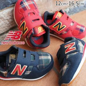 ニューバランス new balance 男の子 女の子 子供靴 ベビー キッズ ベルクロ スニーカー KV220 ファーストシューズ キッズシューズ ベビーシューズ|smw