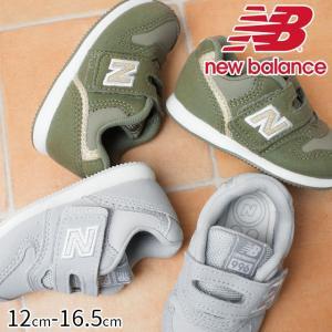 ニューバランス new balance 男の子 女の子 子供靴 ベビー キッズ ベルクロ スニーカー FS996 ファーストシューズ キッズシューズ NB グリーン/ゴールド|smw