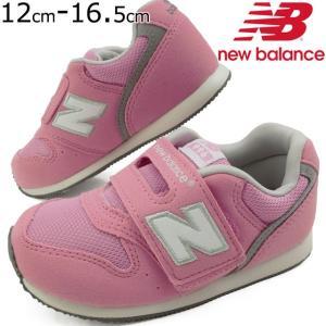 ニューバランス new balance スニーカー 女の子 子供靴 キッズ ベビー IV996 ベルクロ ファーストシューズ ベビーシューズ ライラック|smw