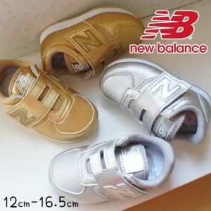ニューバランス new balance 男の子 女の子 子供靴 ベビー キッズ ベルクロ スニーカー KV220 ファーストシューズ ベビーシューズ キッズシューズ|smw