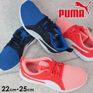 プーマ PUMA カーソン 2 Jr スニーカー 男の子 女の子 子供靴 キッズ ジュニア 190072 ローカット 運動靴 ピンク ブルー|smw