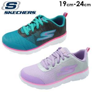 スケッチャーズ SKECHERS 女の子 子供靴 キッズ ジュニア ローカット スニーカー 81353L ブラック/ティール ネイビー/ピンク グレー/ラベンダー ゴーラン 紐靴|smw
