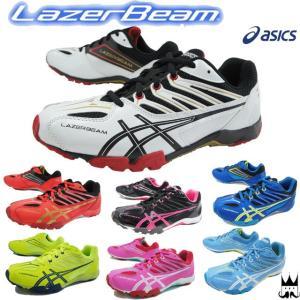 アシックス asics レーザービーム SA 男の子 女の子 子供靴 キッズ ジュニア スニーカー TKB205 LAZERBEAM ローカット 紐靴|smw