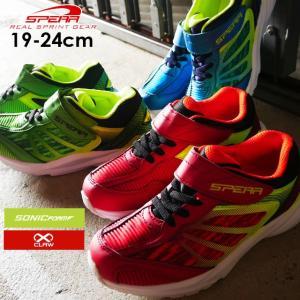 スピアレーシング SPEAR RACING スニーカー 男の子 子供靴 キッズ ジュニア SR074 ベルクロ ローカット 運動靴 上履き レッド グリーン ブルー|smw