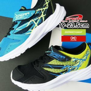 スピアレーシング SPEAR RACING スニーカー 男の子 子供靴 キッズ ジュニア SR080 ベルクロ ローカット 運動靴 上履き ブラック ブルー|smw