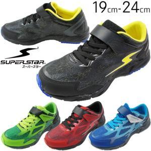 スーパースター バネのチカラ。 SUPERSTAR 男の子 子供靴 キッズ ジュニア スニーカー SS J865 ブラック ブルー レッド グリーン ベルクロ 運動靴 ムーンスター|smw