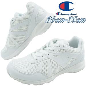 チャンピオン Champion スニーカー 男の子 女の子 子供靴 キッズ ジュニア CP JRN005 ローカット 真っ白スニーカー 白靴 通学 運動靴 紐靴 ホワイト|smw