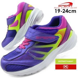 スピアレーシング SPEAR RACING スニーカー 女の子 子供靴 キッズ ジュニア SR075 ベルクロ ローカット 運動靴 上履き パープル|smw