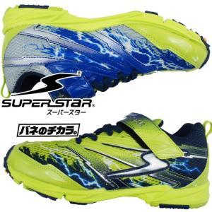 スーパースター SUPERSTAR スニーカー 男の子 子供靴 キッズ ジュニア SS J796 ローカット ベルクロ バネのチカラ イナズマスプリンター 運動靴 ムーンスター|smw