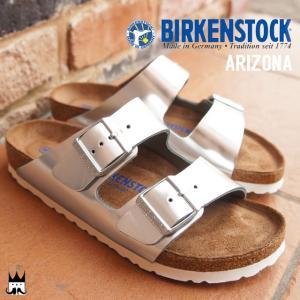 ビルケンシュトック BIRKENSTOCK 靴 レディース サンダル アリゾナ SFB Arizona ローヒール ペタンコ ダブルベルト スポーツサンダル スポサン コンフォート|smw
