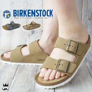 ビルケンシュトック BIRKENSTOCK    レディース サンダル   ■商品説明 100373...