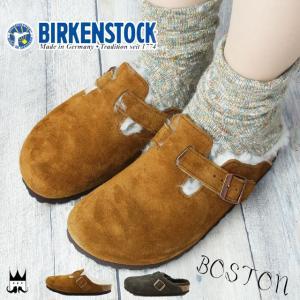 ビルケンシュトック BIRKENSTOCK 靴 レディース サンダル 1001141/1006409 ボストン ファー Boston Fur クロッグサンダル ミンク モカ|smw