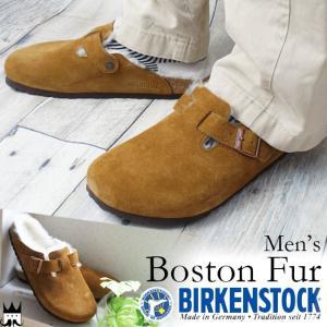 ビルケンシュトック BIRKENSTOCK 靴 メンズ サンダル 1001140 ボストン ファー boston Fur クロッグサンダル ミンク|smw