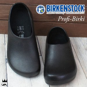 ビルケンシュトック BIRKENSTOCK 靴 プロフィビルキー レディース メンズ クロッグサンダル 0074011 Profi-Birki サボ コンフォートサンダル ノーマル幅|smw