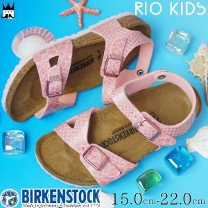 ビルケンシュトック BIRKENSTOCK リオ キッズ 女の子 子供靴 ジュニア サンダル 1008280 Rio Kids コンフォートサンダル ラメ スネーク柄|smw