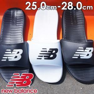 ニューバランス new balance メンズ サンダル SD230 ワイズD シャワーサンダル シャワサン コンフォートサンダル スポーツサンダル BK ブラック WT ホワイト NV smw