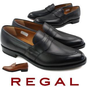 リーガル REGAL メンズ ローファー 01PR ビジネスシューズ リクルート フレッシャーズ メイドインジャパン 日本製|smw