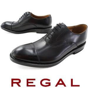 リーガル REGAL メンズ ビジネスシューズ 01RR ブラック ストレートチップ メイドインジャパン 日本製 フォーマル|smw