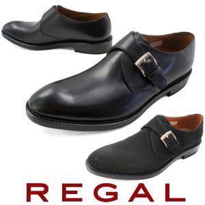 リーガル REGAL メンズ ビジネスシューズ 07RR ブラック ブラックスエード モンクストラップ メイドインジャパン 日本製 フォーマル|smw