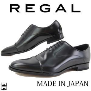 リーガル REGAL メンズ ビジネスシューズ 10NR メ...