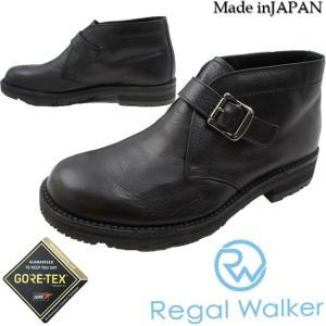 リーガルウォーカー REGAL WALKER ショートブーツ メンズ 282W ストラップブーツ 雪道対応 日本製 メイドインジャパン ゴアテックス 防水 3E|smw
