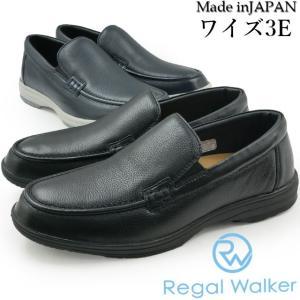 リーガルウォーカー REGAL WALKER ビジネスシューズ メンズ 311W スリッポン メイドインジャパン 日本製 革靴 紳士靴|smw