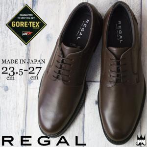 リーガル REGAL メンズ ビジネスシューズ 31NR メイドインジャパン フォーマル 日本製 リクルート ドレスシューズ ダークブラウン DBR|smw