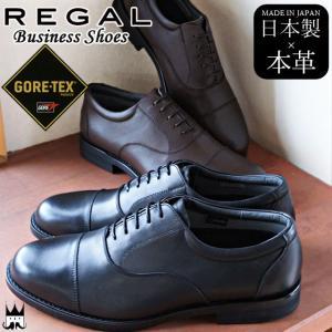 リーガル REGAL  32NR メンズ ビジネスシューズ   ■商品説明 B(ブラック) DBR(...