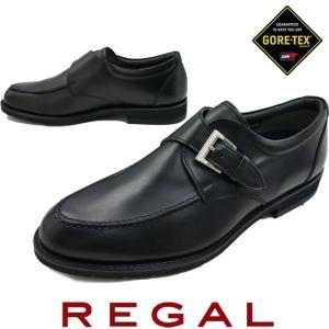 リーガル REGAL メンズ ビジネスシューズ 34NR モンクストラップ フォーマル 日本製 ゴアテックス ダークブラウン|smw