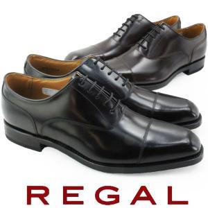 リーガル REGAL ビジネスシューズ メンズ  41RR ストレートチップ 日本製 メイドインジャパン フォーマル ブラック ダークブラウン 革靴 紳士靴|smw