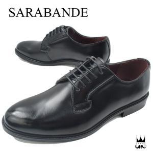 サラバンデ SARABANDE 靴 メンズ ビジネスシューズ フォーマル リクルート フレッシャーズ 冠婚葬祭 ドレスシューズ メイドインジャパン 日本製 本革 ブラック smw