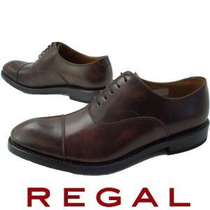 リーガル REGAL メンズ ビジネスシューズ 01RR ダークブラウン フォーマル ストレートチップ 日本製 メイドインジャパン|smw