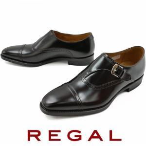 リーガル REGAL ビジネスシューズ メンズ 06LR モンクストラップ メイドインジャパン 日本製 ダークブラウン 革靴 紳士靴|smw