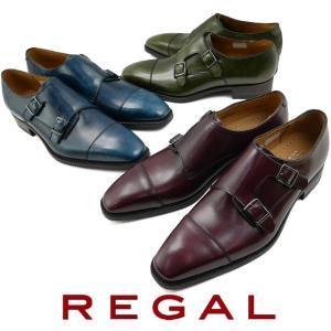 リーガル REGAL ビジネスシューズ メンズ 07UR ダブルモンク MADE IN JAPAN 日本製 フォーマル ワイズ2E ワイン ネイビー グリーン 革靴 紳士靴|smw