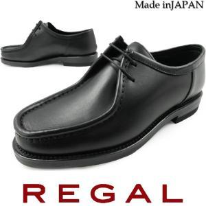 リーガル REGAL メンズ 51UR 2アイレット イングリッシュモカ メイドインジャパン 日本製 ワイズ2E ブラック 革靴 紳士靴|smw