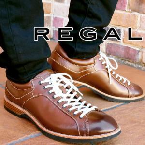 リーガル REGAL メンズ スニーカー 57RR ブラウン レザー レースアップシューズ|smw