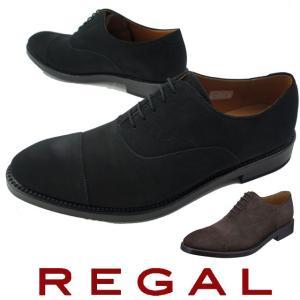 リーガル REGAL メンズ ビジネスシューズ 01RR ブラックスエード ストレートチップ 日本製 メイドインジャパン|smw