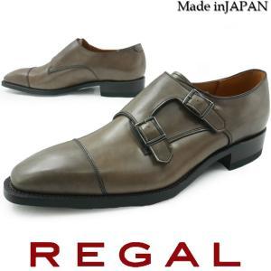 リーガル REGAL ビジネスシューズ メンズ 07UR ダブルモンク MADE IN JAPAN 日本製 フォーマル ワイズ2E グレー 革靴 紳士靴|smw